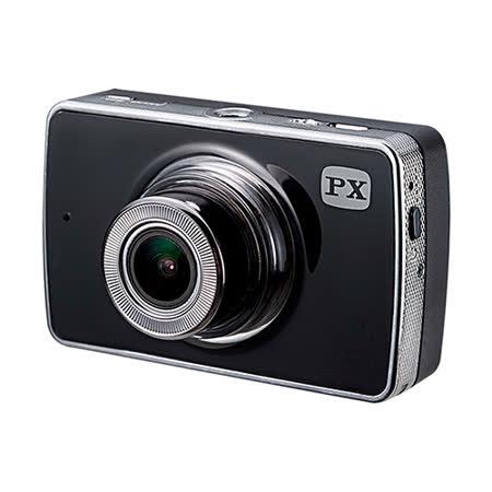 【PX大通】廣角140°鋼鐵超人夜視高畫質行車記錄器 A60 贈16G記憶卡