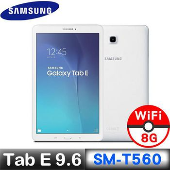 SAMSUNG 三星 GALAXY Tab E 8GB WIFI版 9.6 吋 四核心平板電腦 T560 【現折300】