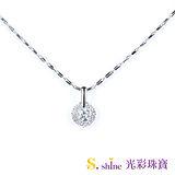 【光彩珠寶】GIA0.3克拉 F VS2 日本鉑金鑽石項鍊墜飾 誓言
