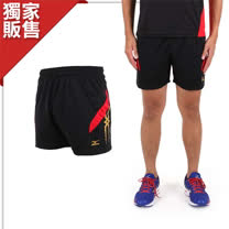 (男) MIZUNO 限量針織排球短褲- 羽球 路跑 慢跑 桌球 美津濃 黑紅金