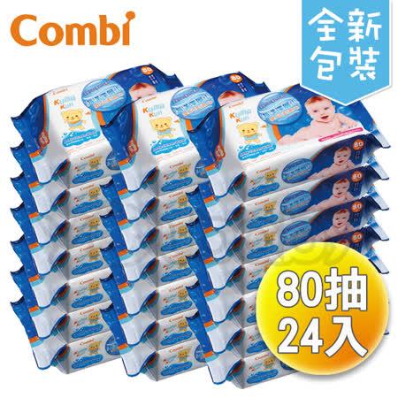 康貝Combi Kuma Kun 海洋深層水嬰兒濕紙巾/濕巾(箱購80抽x24包)