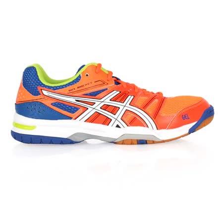(男) ASICS GEL-ROCKET 7 排球鞋 - 羽球鞋 亞瑟士 螢光橘藍
