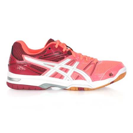(女) ASICS GEL-ROCKET 7 排球鞋- 羽球鞋 亞瑟士 粉橘紫