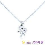【光彩珠寶】日本鉑金鑽石項鍊墜飾 你是唯一