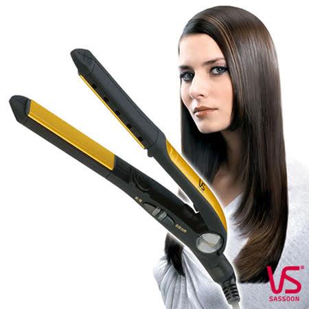 【VS沙宣】陶瓷溫控乾濕兩用直髮夾 VSCS27RW