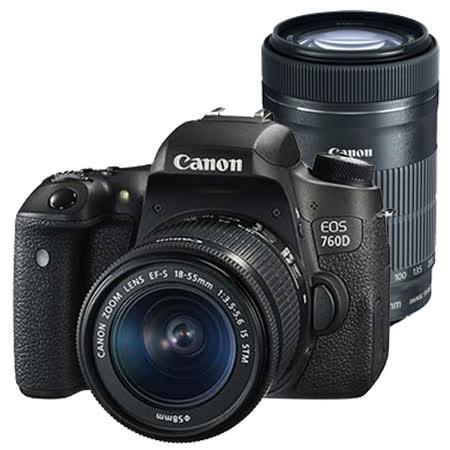 Canon EOS 760D 18-55mm+55-250mm雙鏡組*(中文平輸)-加送桌上型小腳架+讀卡機+相機清潔組+高透光保護貼