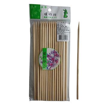 自然風玉米竹串30入
