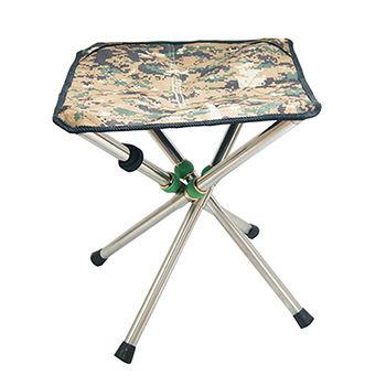 伸縮四角椅
