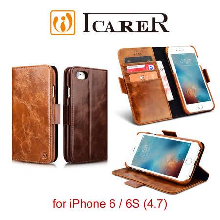ICARER 復古油蠟 iPhone 6S / 6 多功能 錢包背蓋二合一 手工真皮皮套