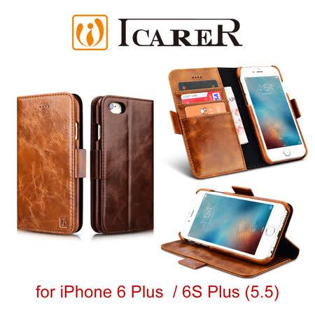 ICARER 復古油蠟 iPhone 6S Plus / 6 Plus 多功能 錢包背蓋二合一 手工真皮皮套