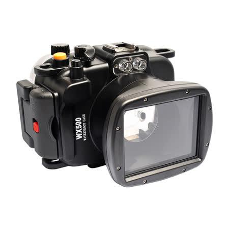 Kamera專用防水殼 for Sony WX500