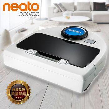 美國Neato 雷射智慧型掃描機器人定時自動吸塵器 Botvac D75 (送手持蒸氣清潔機+拖布套件組+HEPA濾網2片+清潔刷)