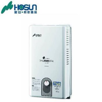 豪山 H-1057屋外自然排氣熱水器(無三角凡耳) 10L