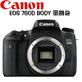 CANON EOS 760D BODY 單機身 (公司貨) -送強力吹球+拭鏡筆+拭鏡布+拭鏡紙+清潔液+保護貼