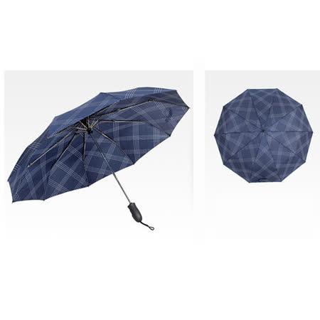 PUSH! 好聚好傘105CM 十骨抗強風雨傘戶外傘遮陽傘晴雨傘自動傘 條紋款深藍色I62