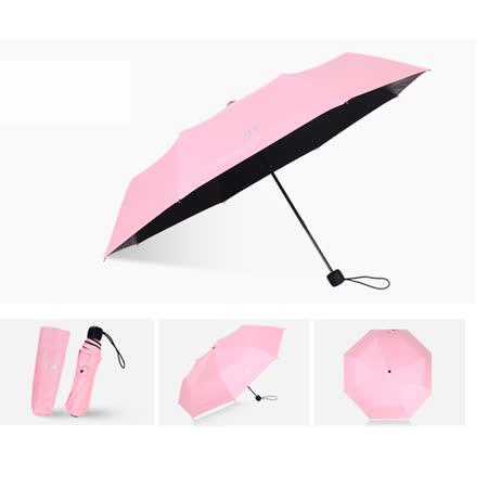 PUSH! 好聚好傘,雨傘遮陽傘晴雨傘三摺傘折疊傘(100CM)I66