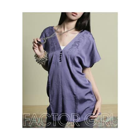 CHICA 大V領圖騰壓花寬袖緞面洋裝(共三色)-藍紫