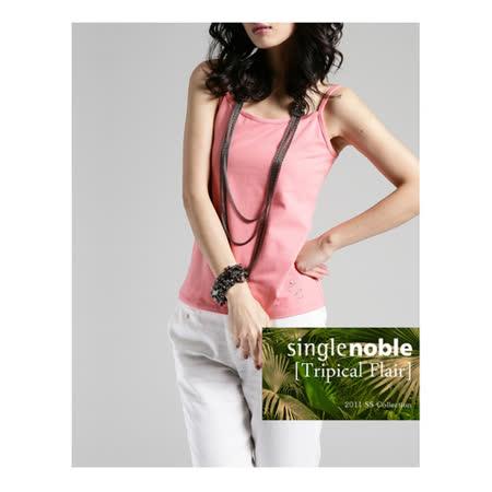 獨身貴族 舒適好質 細袖超好搭上衣(共四色)-桔色