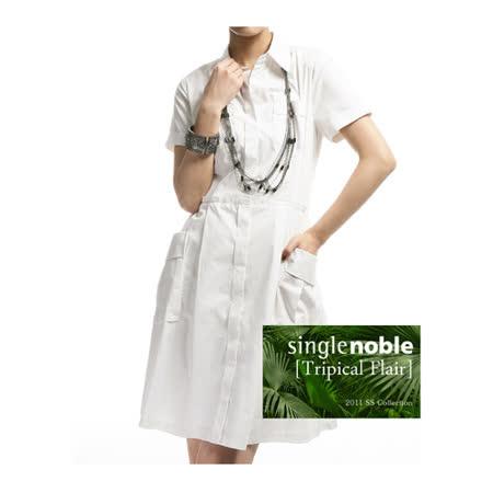 獨身貴族 質挺好氣質 襯衫式短袖洋裝(共二色)-豆漿白