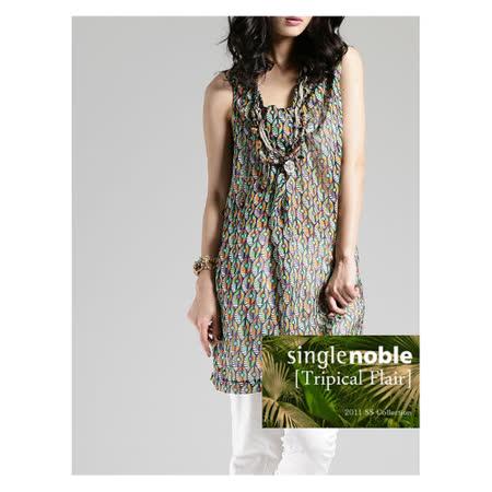 獨身貴族 美艷羽毛背心式無袖洋裝(共二色)-藍綠花