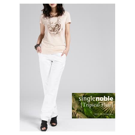 獨身貴族 纖細硬挺顯瘦曲線直統褲(共三色)-新米白
