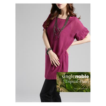 獨身貴族 別緻袖口圓領長版上衣(共三色)-酒紅紫