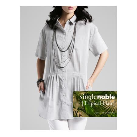 獨身貴族 雙口袋直條紋長版式襯衫(共二色)-黑色條