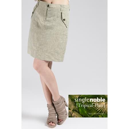 獨身貴族 通勤百搭 典雅修飾窄裙(共二色)-綠色