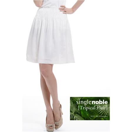 獨身貴族 素雅愜意 百褶直條紋及膝裙(共二色)-米色