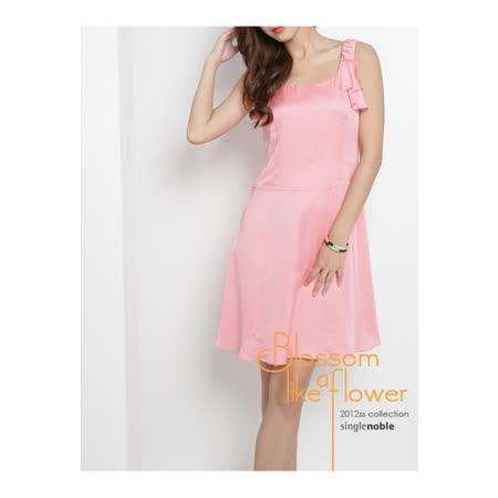 獨身貴族 氣質滿點 緞面設計感背心洋裝(共二色)-粉桔