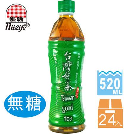 《生活》台灣好茶-無糖極品翠玉520ml(24入)X二箱