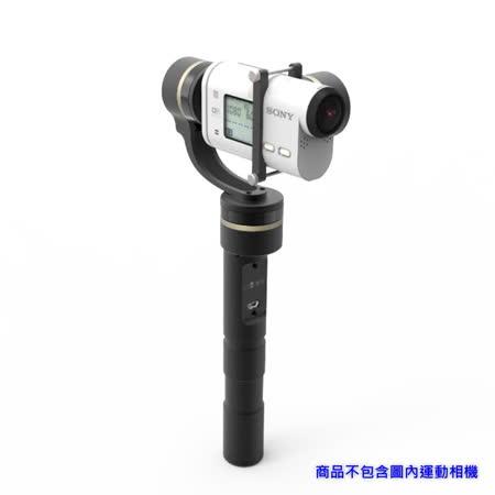 飛宇G4 GS 三軸手持穩定器(Sony運動相機專用)