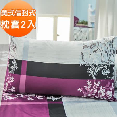 J-bedtime【優雅嫚花】柔絲絨活性印染磨毛枕套(2入)