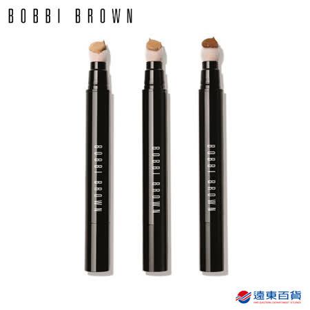 BOBBI BROWN 芭比波朗 完美修片氣墊粉底筆(淺亮白)