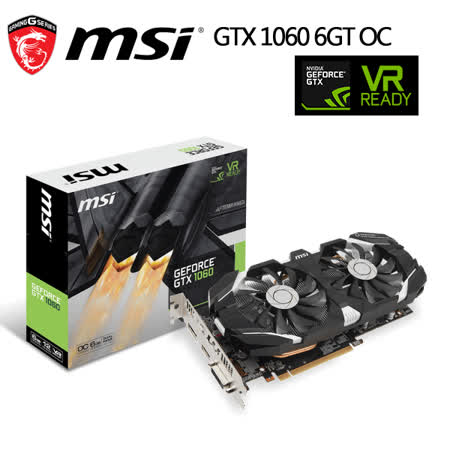 msi 微星 GeForce GTX1060 6GT OC 顯示卡