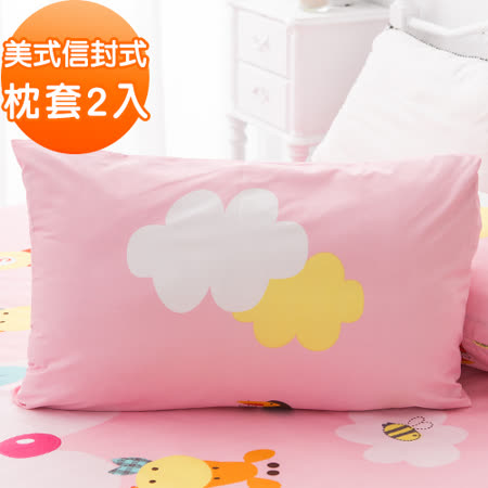 J-bedtime【萌之夥伴】柔絲絨活性印染磨毛枕套(2入)