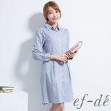 【ef-de】激安 純棉復古風細條紋長袖洋裝(白底藍條)