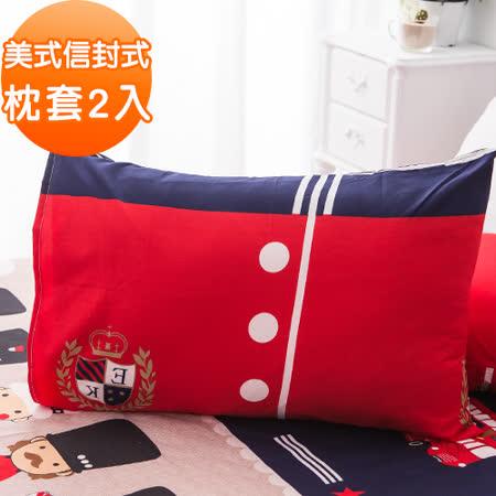 J-bedtime【英國奇兵】柔絲絨活性印染磨毛枕套(2入)