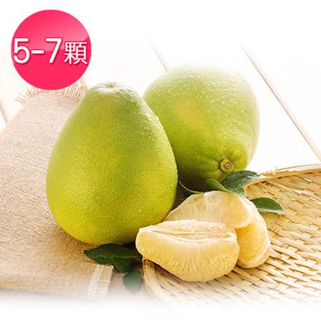 【鮮採味】特A級雙認證正宗麻豆文旦/柚子5斤裝(5-7顆/箱)-2箱入