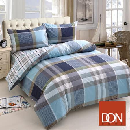 《DON典雅品尚》加大四件式純棉兩用被床包組