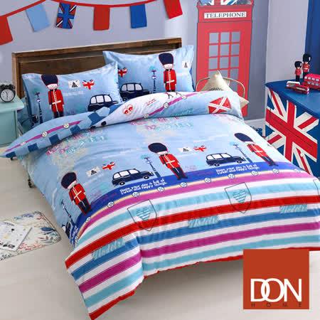 《DON英倫旅行》單人三件式純棉兩用被床包組