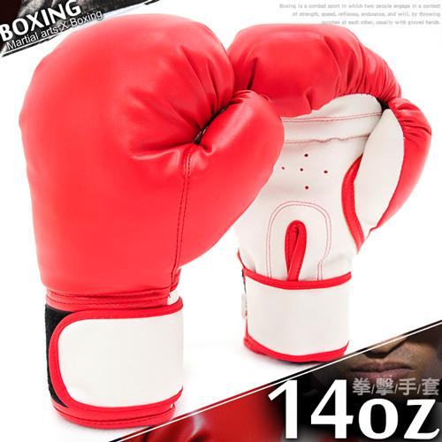運動14盎司拳擊手套C109-5104C  14oz拳擊沙包手套.格鬥手套沙袋拳套.健身自由搏擊武術散打練習泰拳.體育用品