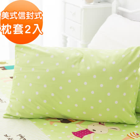 J-bedtime【綠野仙蹤】柔絲絨活性印染磨毛枕套(2入)
