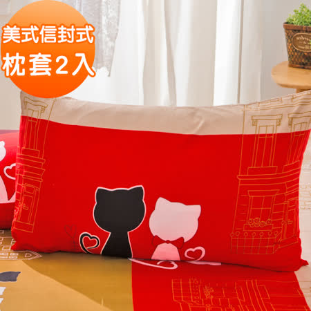 J-bedtime【浪漫黃昏】柔絲絨活性印染磨毛枕套(2入)