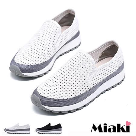 【Miaki】休閒鞋韓簡約透氣網布厚底包鞋 (白色 / 黑色)