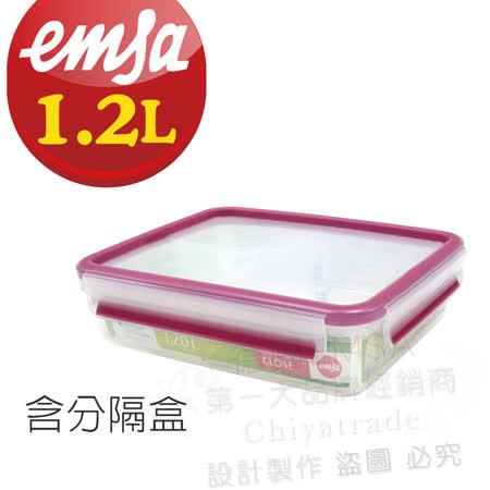 【德國EMSA】專利上蓋無縫3D保鮮盒德國原裝進口-PP材質(保固30年)(1.2L+3個分隔盒)玫紅色