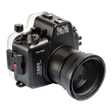 Kamera專用防水殼 for Nikon D800 (105mm)