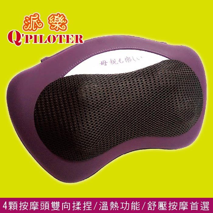 拉麗神 紓壓按摩枕/舒壓按摩枕(1入贈拉力繩1) 護腰枕 按摩帶 按摩機 揉捏+熱敷 溫熱揉捏