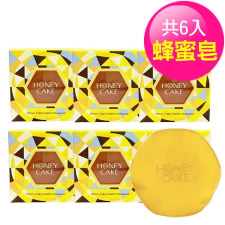SHISEIDO 資生堂 蜜澤金蜂蜜香皂 x 6