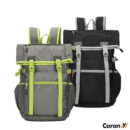 CARANY卡拉羊 17吋電腦雙肩大容量運動背包韓版潮書包 58-0025